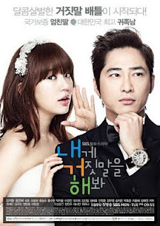 FREE DOWNLOAD LIE TO ME DRAMA KOREA SUBTITLE BAHASA INDONESIA