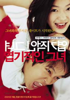 gambar film korea