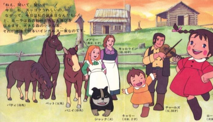 Mi peque a casa de la pradera laura la ni a de la pradera - Laura ingalls la casa de la pradera ...