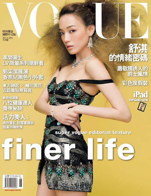 shu qi,shu qi movies