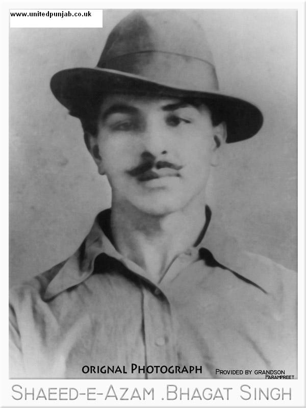 Bhagat Singh Biography & Photos