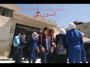 قصة عن السوريين ربما لا تتقبلها لكنها حقيقة