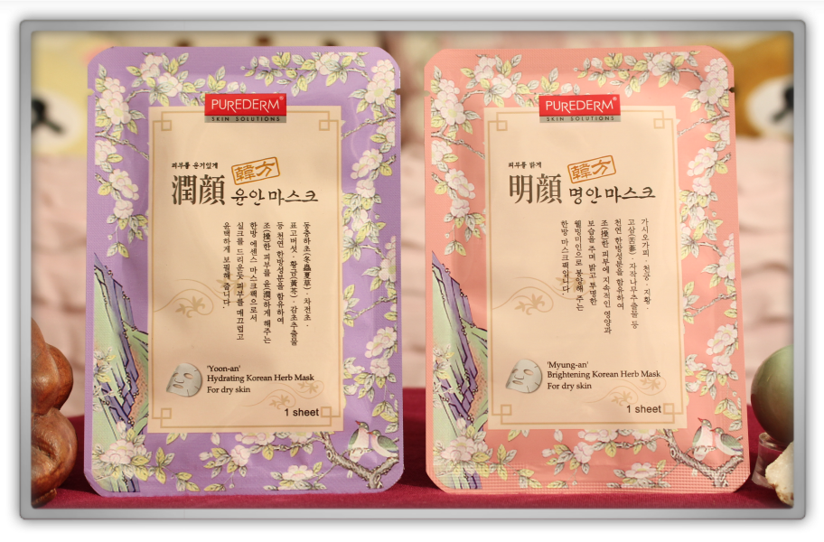 겟잇뷰티박스 by 미미박스 memebox beautybox # special #8 Oriental medicine unboxing review preview box purederm korean herb mask myung an jung