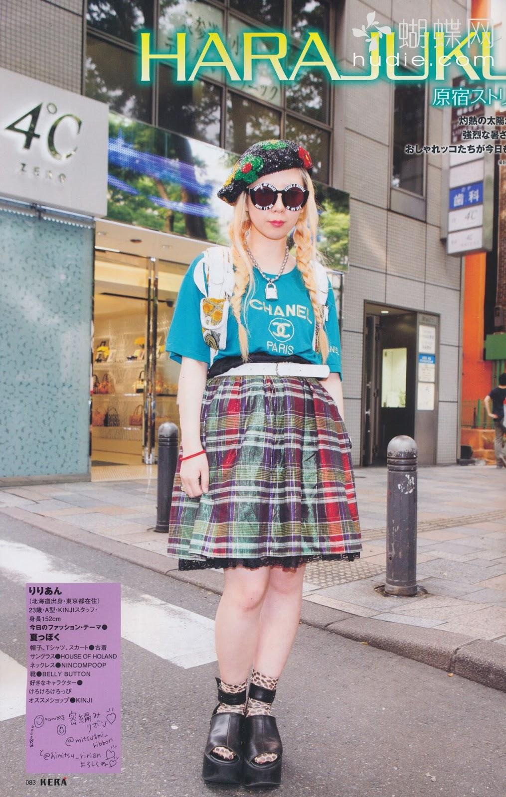 Harajuku Street Snaps