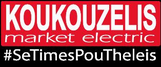 CV - ΚΟΥΚΟΥΖΕΛΗΣ market electric