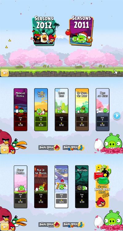 Telecharger angry birds seasons v2 3 0 pc telecharger jeux pc gratuit - Telecharger angry bird gratuit ...