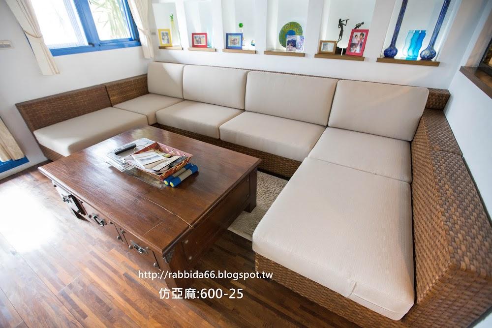 雅鄉名床/椅墊訂做/木沙發椅墊