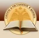Ελληνικά Ορθόδοξα Βιβλία