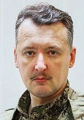 Igor+Strelkov-coronel.jpg