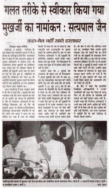चंडीगढ़ प्रेस क्लब में बुधवार को प्रेस कांफ्रेंस को संबोधित करते सत्य पाल जैन........