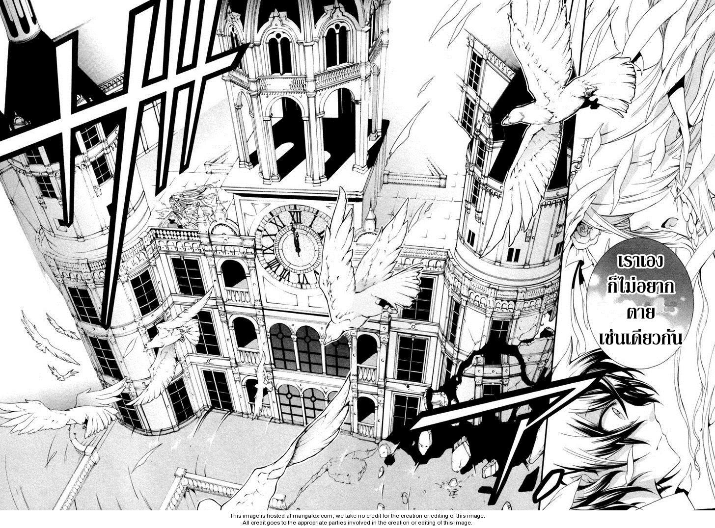 อ่านการ์ตูน Kataribe no Risuto 1 ภาพที่ 57