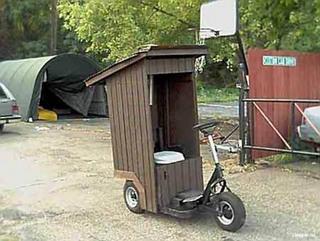 toilet yang pelik