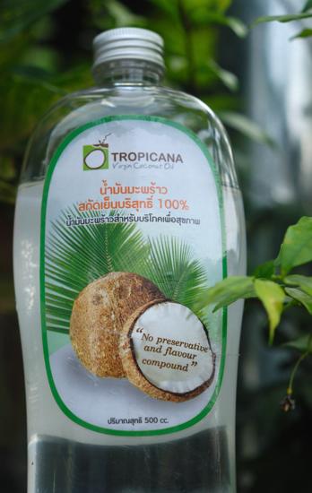 ulei nuca de cocos