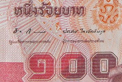 Thailand P114 sig 83 100 Baht banknote