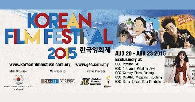 Korean film festival 2015 malaysia