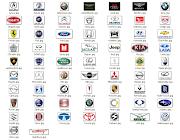 Logo Car (logo car)