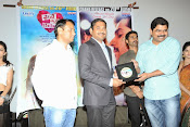 Maine Pyar Kiya audio success meet-thumbnail-10