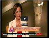 برنامج مع أهل مصر مع جيهان منصور حلقة يوم الجمعه 19-9-2014