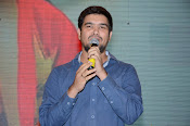 Undile Manchikalam Mundumunduna audio launch-thumbnail-5