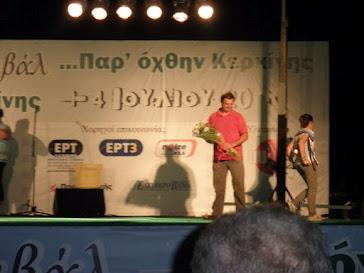 ΚΕΡΚΙΝΗ 2010