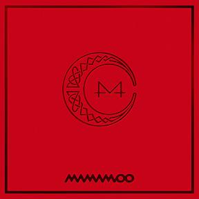 "MAMAMOO - ""Egotistic"""
