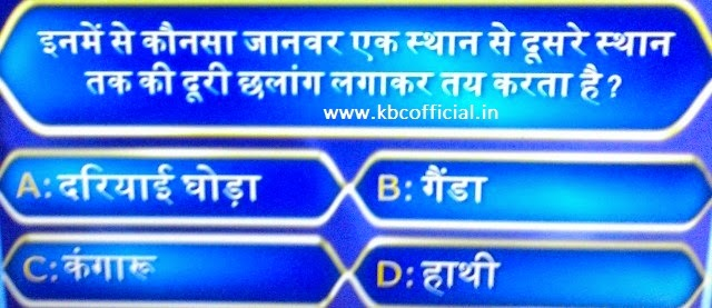 Ghar Baithe Jeeto Jackpot Question No 35 - Episode no 30 Dated 7th October