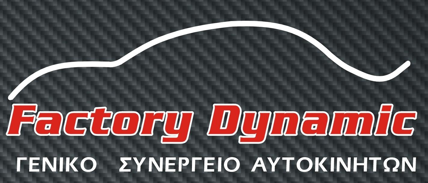 Factory Dynamic