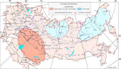 Прогноз погоды на ноябрь 2011
