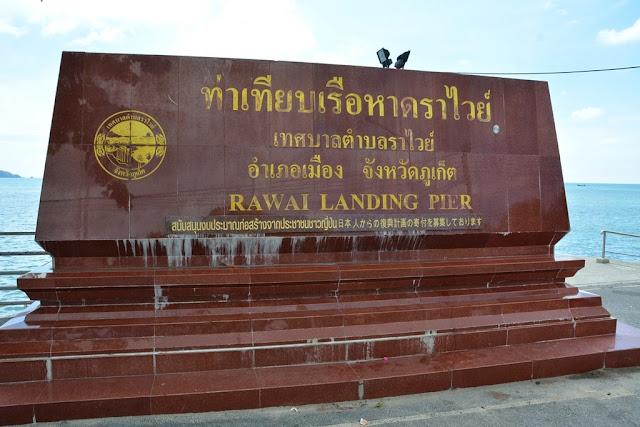 Rawai Beach Phuket landing pier