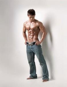 musculation+abdominaux