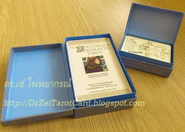ไพ่ทาโรต์วิคตอเรียนโรแมนติกทาโรต์ Victoria Romantic Standard Edition Mini Deck วิกตอเรียนโรแมนติคทาโรต์ โรมันติก ไพ่ทาโรต์วิกตอเรีย ไพ่ยิปซี เปิดกล่องไพ่ทาโร่ คุณภาพดี