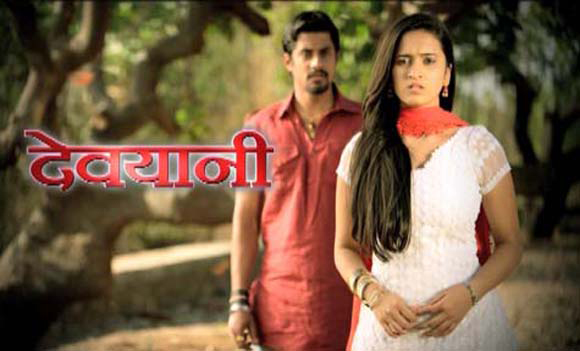 Devyani Title Track Tumchya sathi Kay pan   Latest Marathi Mp3 Songs