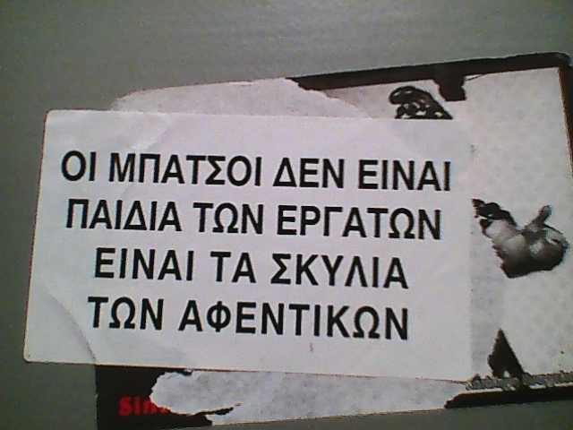 http://www.iefimerida.gr/news/317735/orgi-sta-proastia-toy-parisioy-meta-ton-viasmo-nearoy-mayroy-a