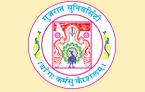 Gujarat University Exam Schedule 2016