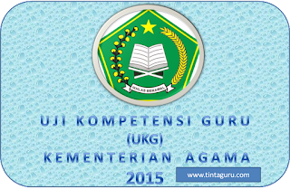 download soal ukg MI 2015
