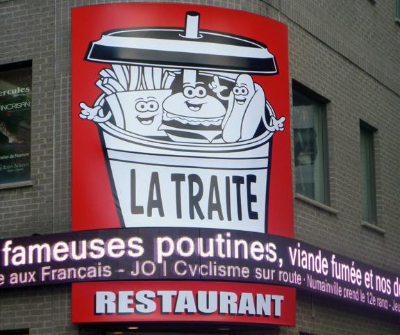 Tout sur montr al restaurant la traite - Cuisine moleculaire montreal ...