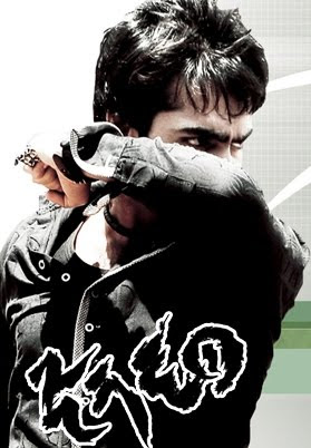 Poster Of Dangerous Khiladi Returns In Hindi Dubbed 300MB Compressed Small Size Pc Movie Free Download Only At cintapk.com