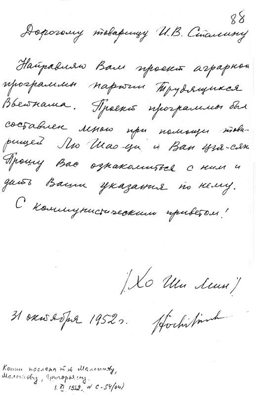Những sự thật không thể chối bỏ Ccrd-hcm-stalin-letter