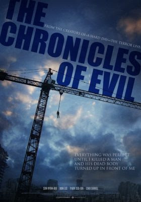 Filme Poster The Chronicles of Evil