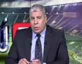 برنامج مع شوبير مع أحمد شوبير - - حلقة يوم السبت 4-7-2015