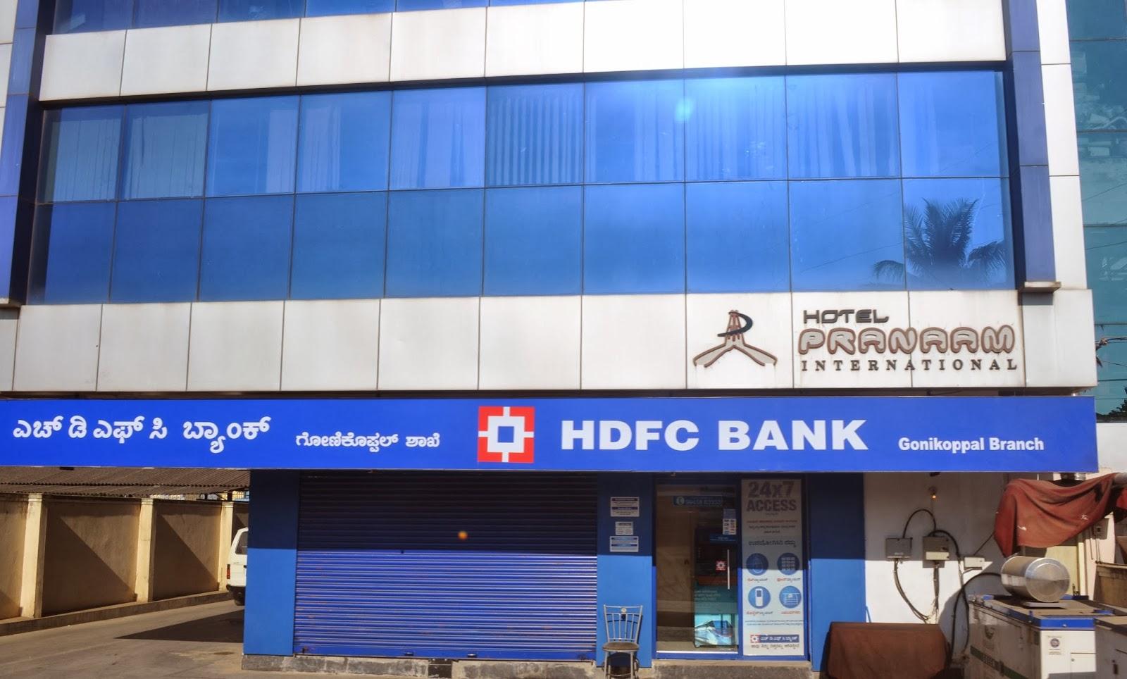 INDIAN TOUR: H D F C BANK