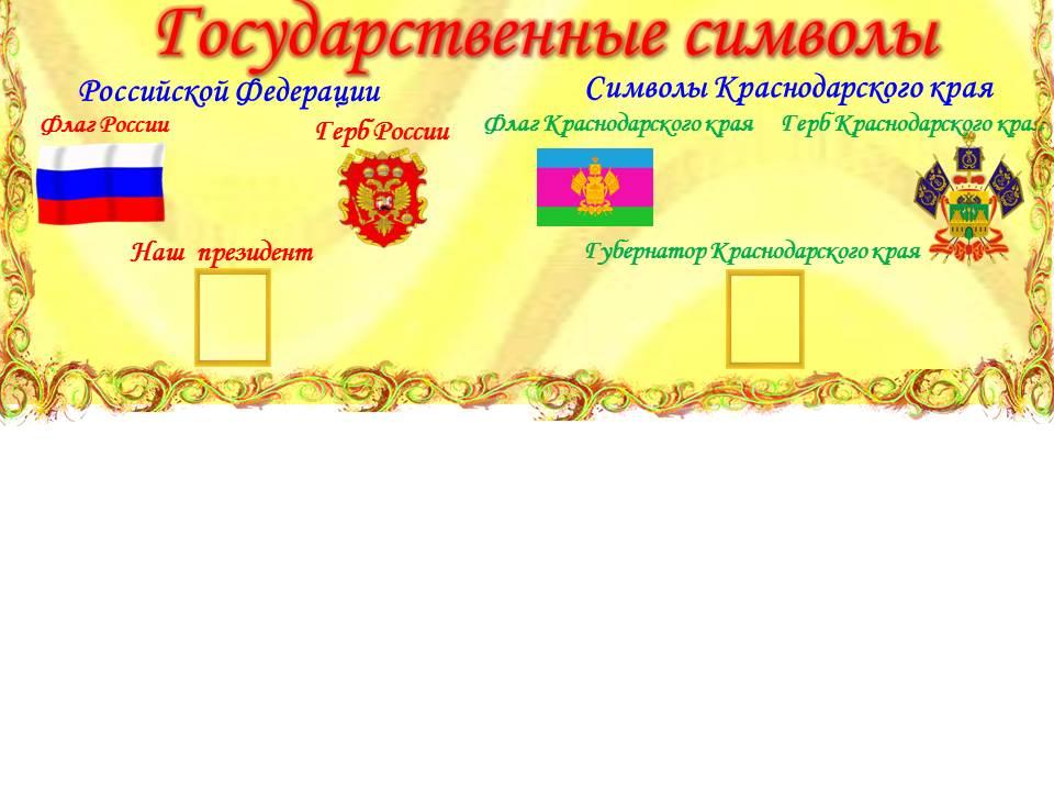 скачать карты на навигатор pioneer россия бесплатно 2016