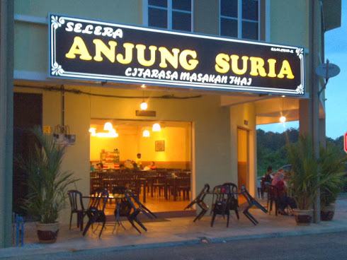 Restoran Anjung Suria Kuala Rompin