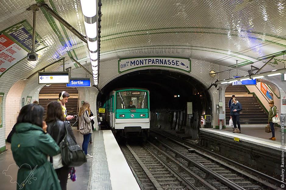 Всё метро мира: Париж