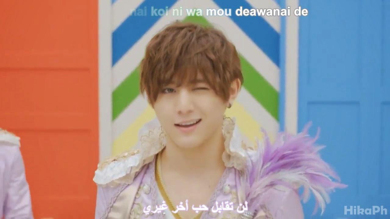 Hey Say Jump Chau pv