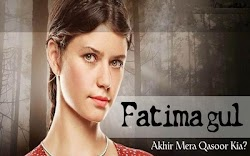 Fatmagul επεισοδιο 139