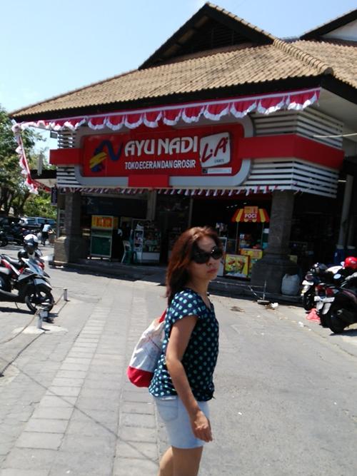 アユナディ(Ayunadi)・バリ島のローカルスーパー