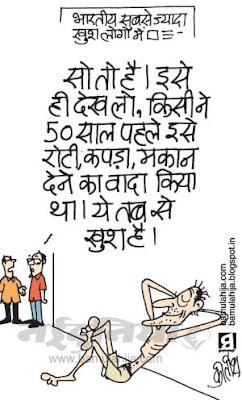 common man, Indian, indian political cartoon, poorman