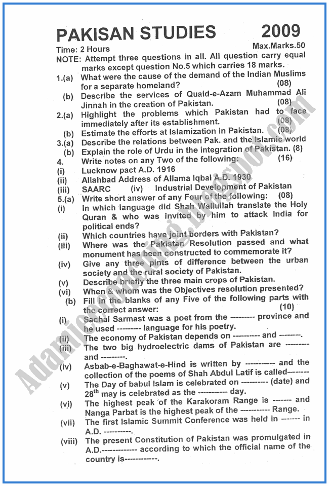 Pakistan-Studies-2009-past-year-paper-class-XII