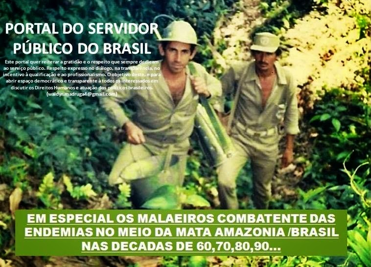 Portal do Servidor Publico do Brasil